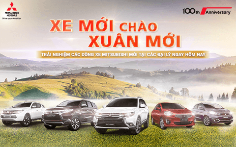"December Promotion- ""New Car for New Year"""