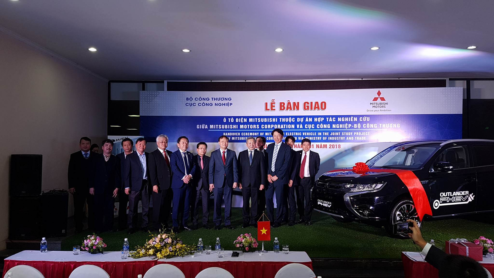 Ministry of Industry and Trade cooperates with Mitsubishi Motors to