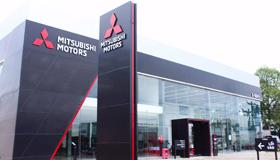 Mitsubishi G-Stars Cần Thơ